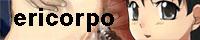 ericorpo